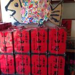 小山屋 - 饅頭まきの箱