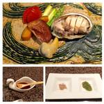 青海波 - メインのアワビ。まだ生きているアワビを鉄板の上で豪快に調理してくださいます。肝も新鮮で濃厚でした。おろしポン酢、岩塩、ワサビのお好みで