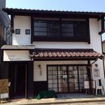 カフェ タブノキ - 二階がカフェ