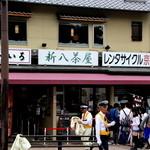 37607979 - お店の外見!!\(^o^)/