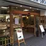 赤司菓子舖 -
