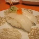 京寿司 - えんがわ 120円★回ってた~