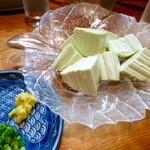 むら田 - 枝豆豆腐