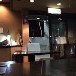 茅場町 長寿庵 - 地下1のお店