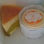 37609378 - チーズケーキ、ふわふわ雲レアチーズ