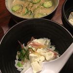九州の地魚料理 侍 - 冷汁