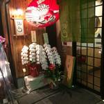 Shunsouyahiro -