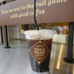 ボールパーク コーヒー -