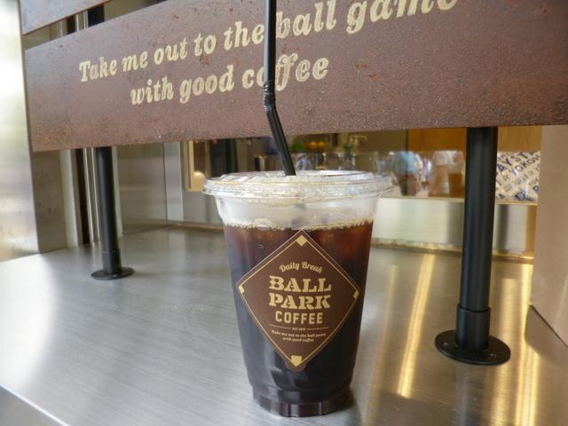 ボールパーク コーヒー