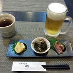 お食事茶屋 膳 - 生ビールとお通し