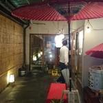 京都酒場赤まる - 暖簾をくぐると