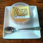 湘南 食堂 - 片浦産のレモンプリン
