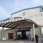 37620096 - 【塩釜水産物仲卸市場】外観