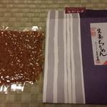 三味洪庵 - お土産~