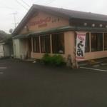 スミちゃんラーメン - 小林市野尻町国道268号沿い