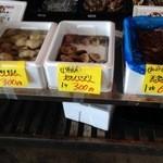 富士丸魚 - 料理写真: