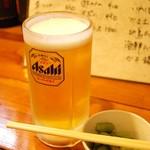 くろしお - おビール