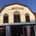 リバー - 喫茶店で、本格中華そばを~☆(第一回投稿分①)