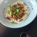 みよし家 - 料理写真:みそうどん 600円