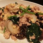 新中国料理 大三元 - 豚と木くらげと卵の炒め¥950