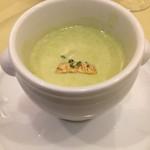 37628536 - グリーンピースのスープ