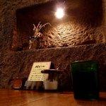 COFFEE HALL くぐつ草 - くぐつ草