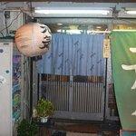 播州地鶏焼鳥 元気 - お店の入口です。暖簾はとんぼ柄です。そしてちょうちんを見て下さい。年季が入っていますよね~。