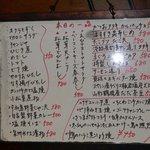 播州地鶏焼鳥 元気 - 壁に掛かっている本日のお勧めメニューです。