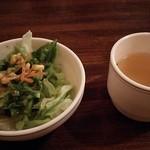 おいしんぼ - セットのスープとサラダ
