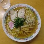味の老舗 八千代 - 味の老舗 大衆食堂 八千代(中華そば)