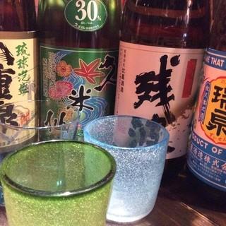 ご予約不要!当日OK!飲み放題1980円!