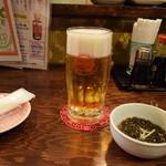 島の居酒屋 眞丑 -