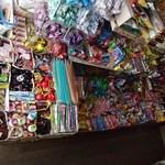 平尾商店 -