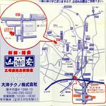 37634507 - 地図