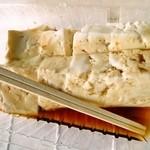 野川とうふや - 立ち食い豆腐¥170