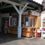 駅そばKIOSK - 外観
