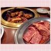 焼肉南大門 - 料理写真: