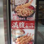 37641617 - 満腹セット(2015.5.4)