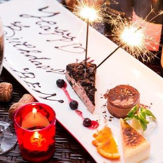 ♡特別な日のささやかなプレゼント♡記念日や誕生日サービス☺★