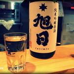 そらや - 純米吟醸原酒