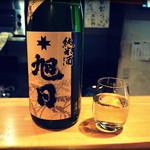 37644911 - 純米酒
