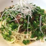 竹琳 - 本場汁なし担々麺のアップ