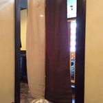 小樽食堂 - 個室の入口♪