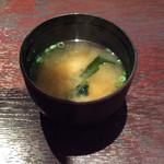 小樽食堂 - 濃い(・_・;