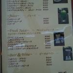 37648355 - 紅茶、ジュース、ビール等メニュー(H27.5.5撮影)