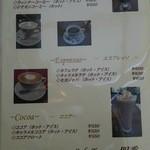 37648361 - コーヒー、ココア等メニュー(H27.5.5撮影)