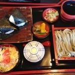 田畑屋 - おにぎりセット(税抜945円)
