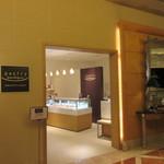 ペストリーブティック - ホテルオークラ福岡の一階にあるパンとケーキのお店です。