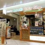 37650998 - ミルク&パフェ よつ葉ホワイトコージ 新千歳空港店