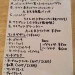 37651569 - 店内メニュー